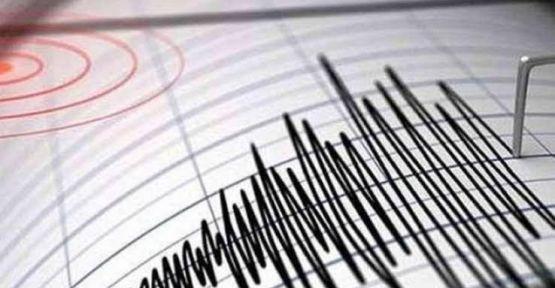 Bor'da Deprem! Sallandık...