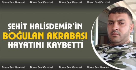 Şehit Astsubay Halisdemir'in boğulan akrabası gözyaşlarıyla uğurlandı